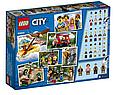 60202 Lego City Любители активного отдыха, Лего Город Сити, фото 3