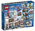 60204 Lego City Городская больница, Лего Город Сити, фото 2
