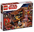 75220 Lego Star Wars Песчаный краулер, Лего Звездные войны, фото 2