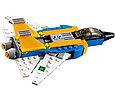 31042 Lego Creator Реактивный самолет, Лего Креатор, фото 3