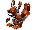 31044 Lego Creator Животные в парке, Лего Креатор, фото 3