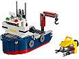 31045 Lego Creator Морская экспедиция, Лего Креатор, фото 2