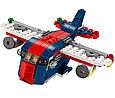 31045 Lego Creator Морская экспедиция, Лего Креатор, фото 4