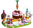 41110 Lego Friends День рождения, Лего Подружки, фото 3