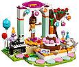 41110 Lego Friends День рождения, Лего Подружки, фото 4