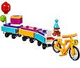41111 Lego Friends День рождения: Велосипед, Лего Подружки, фото 3