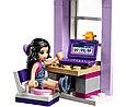 41115 Lego Friends Творческая мастерская Эммы, Лего Подружки, фото 3