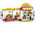 41118 Lego Friends Супермаркет, Лего Подружки, фото 4