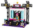 41117 Lego Friends Поп-звезда телестудия, Лего Подружки, фото 3