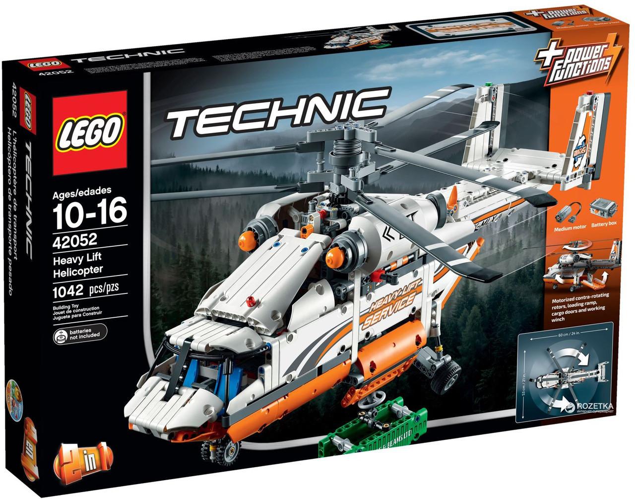 42052 Lego Technic Грузовой вертолет, Лего Техник