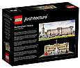21029 Lego Architecture Букингемский дворец, Лего Архитектура, фото 2