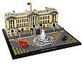21029 Lego Architecture Букингемский дворец, Лего Архитектура, фото 3