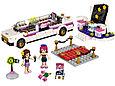 41107 Lego Friends Поп-звезда: Лимузин, Лего Подружки, фото 2
