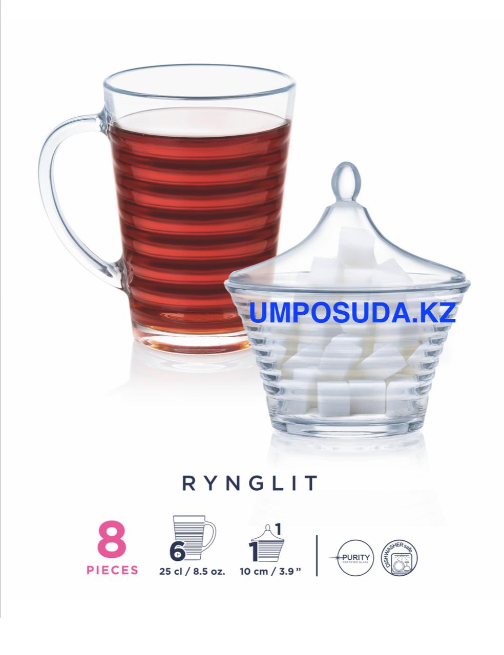 Набор кружек с сахарницей Luminarc Rynglit  (8 пр.)