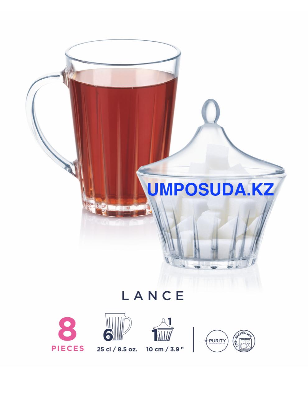 Набор кружек с сахарницей Luminarc Lance (8 пр.)