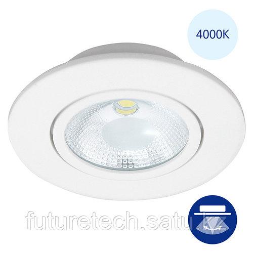 Точечный светильник COB-DLL5W-SR