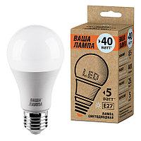 Светодиодная лампа 25S55BL5E27-P