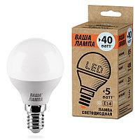 Светодиодная лампа 25S45GL5E14-P