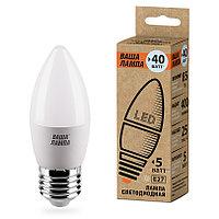 Светодиодная лампа 25SC5E27-P