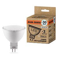 Светодиодная лампа 25SMR16-12-3GU5.3-P