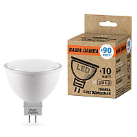 Светодиодная лампа 25WMR16-220-10GU5.3-P