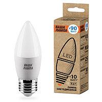 Светодиодная лампа 25WC10E27-P