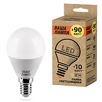 Светодиодная лампа 25Y45GL10E14-P