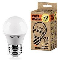 Светодиодная лампа 25Y45GL7.5E27-P