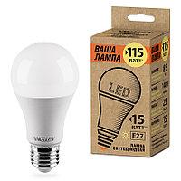 Светодиодная лампа 25Y60BL15E27-P