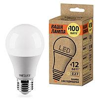 Светодиодная лампа 25Y60BL12E27-P