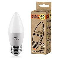Светодиодная лампа 25YC10E27-P