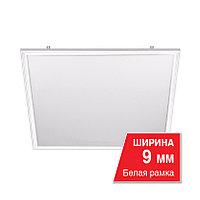 Светодиодная панель белая LPC40W60-02