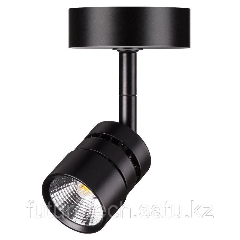 Светильник накладной SPOT01-CLL5W-BL - фото 1