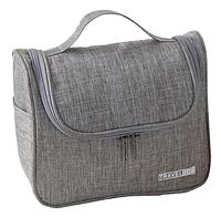 Несессер Travel Bag Серый
