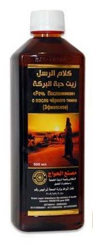 Масло черного тмина «Речь Посланников» 500 мл
