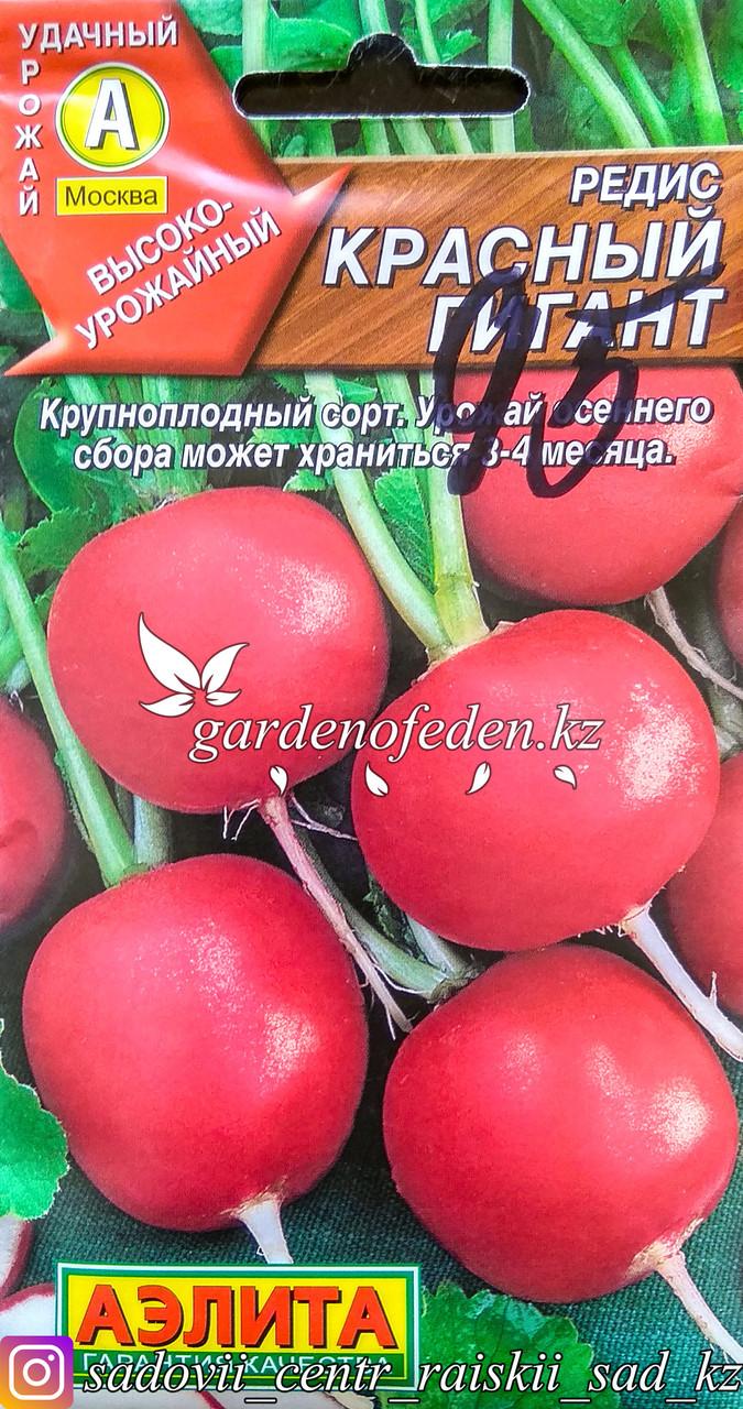 """Семена пакетированные Аэлита. Редис """"Красный гигант"""""""