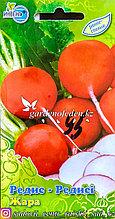 """Семена пакетированные Инвент+. Редис """"Жара"""""""