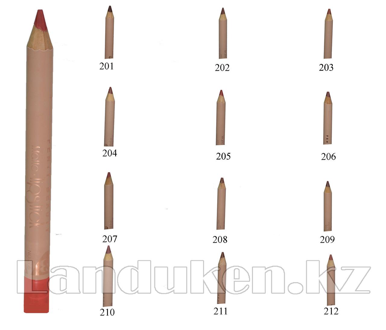 Матовый карандаш для губ Fenty Beauty Matte Lipstick