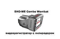 АНТИРАДАР-ВИДЕОРЕГИСТРАТОР 3в1 SHO-ME Combo Wombat