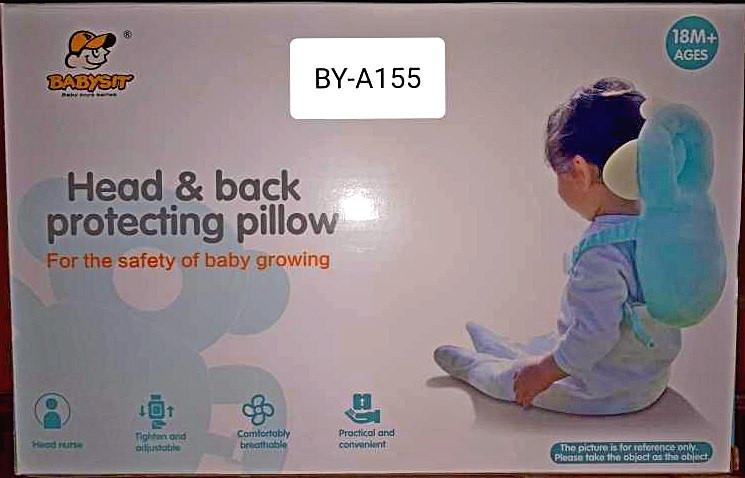Защитная подушка для головы