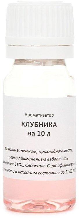 Вкусовой концентрат «Клубника» на 10 л