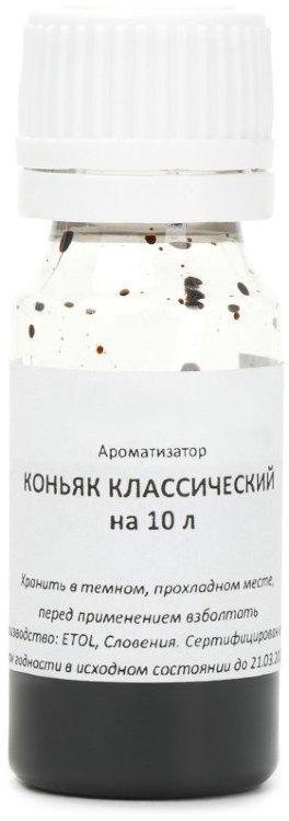 Вкусовой концентрат «Коньяк классический» на 10 л