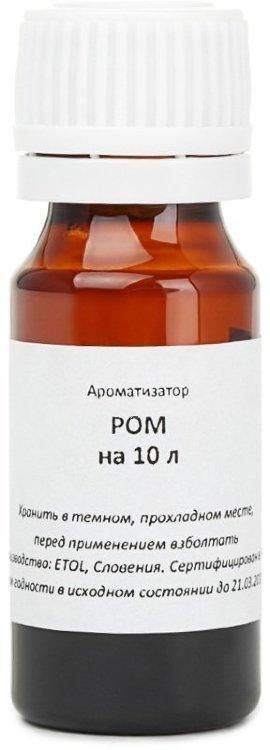 Вкусовой концентрат «Ром» на 10 л