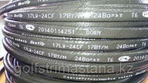 Саморегулирующийся низковольтный нагревательный кабель17LW-24CF, 24 вольта