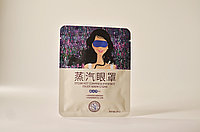 Самонагревающаяся маска для глаз с экстрактом лаванды BioAqua Steam Hot Compress Eyeshade