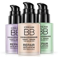 Мультифункциональная база под макияж BioAqua Repair Isolation BB Cream