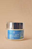 Маска против купероза c экстрактом мяты BioAqua Freeze Mask