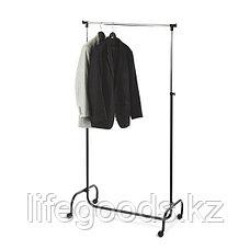 Вешалка гардеробная для одежды напольная, EP94741-S, фото 3