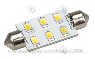 Автолампа ARL-F42-6E White (10-30V, 6 LED 2835)