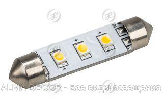 Автолампа ARL-F42-3E Warm White (10-30V, 3 LED 2835)